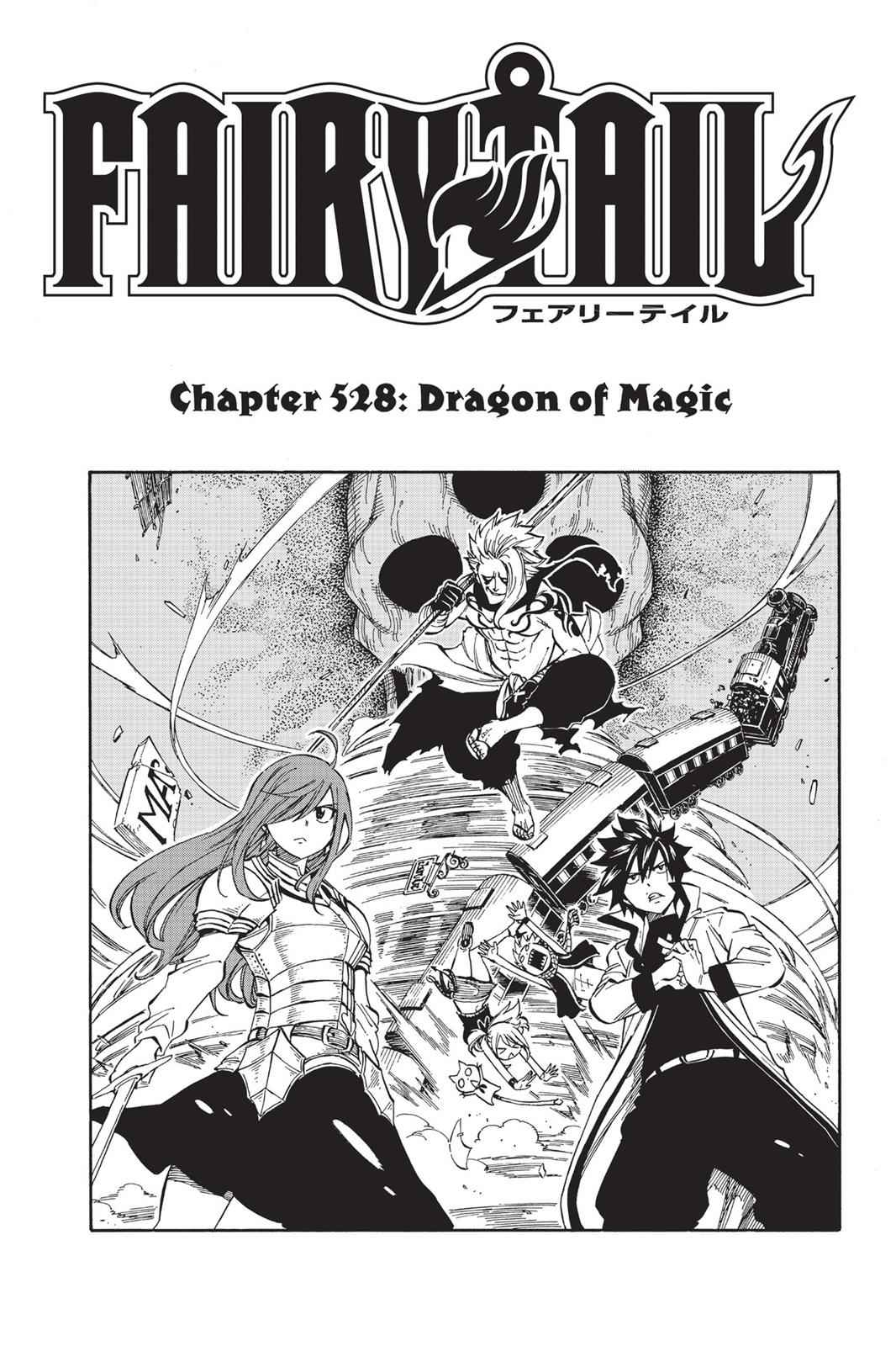Fairy Tail Chapter 528 Page 4