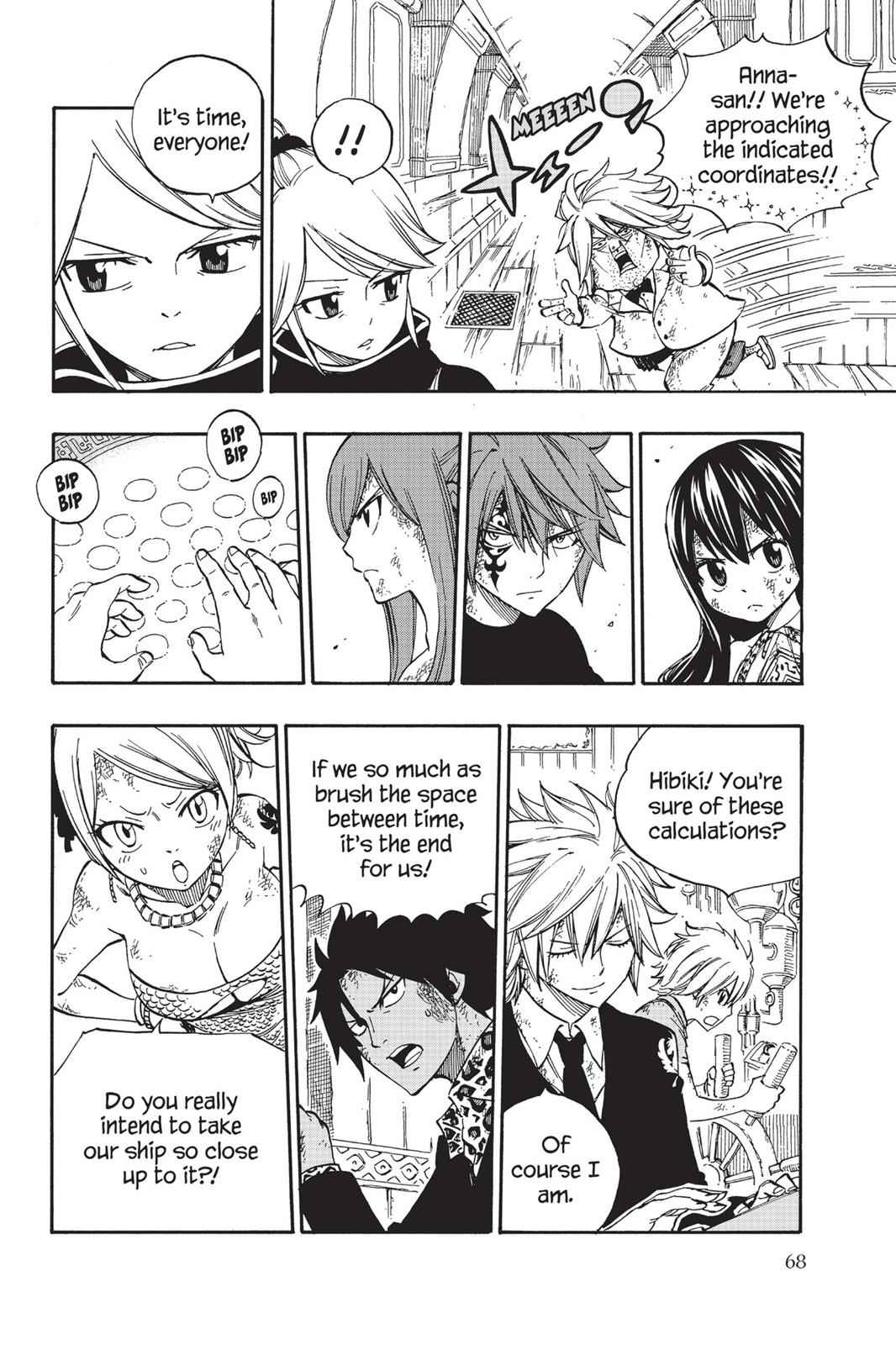 Fairy Tail Chapter 531 Page 6