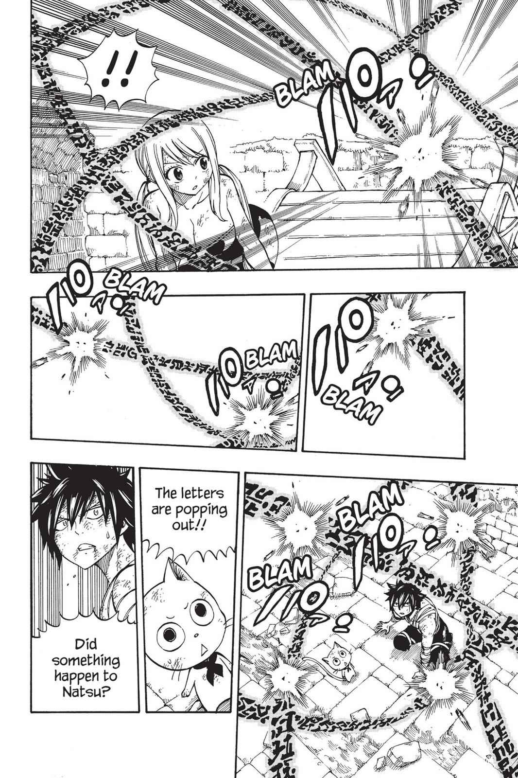 Fairy Tail Chapter 534 Page 12