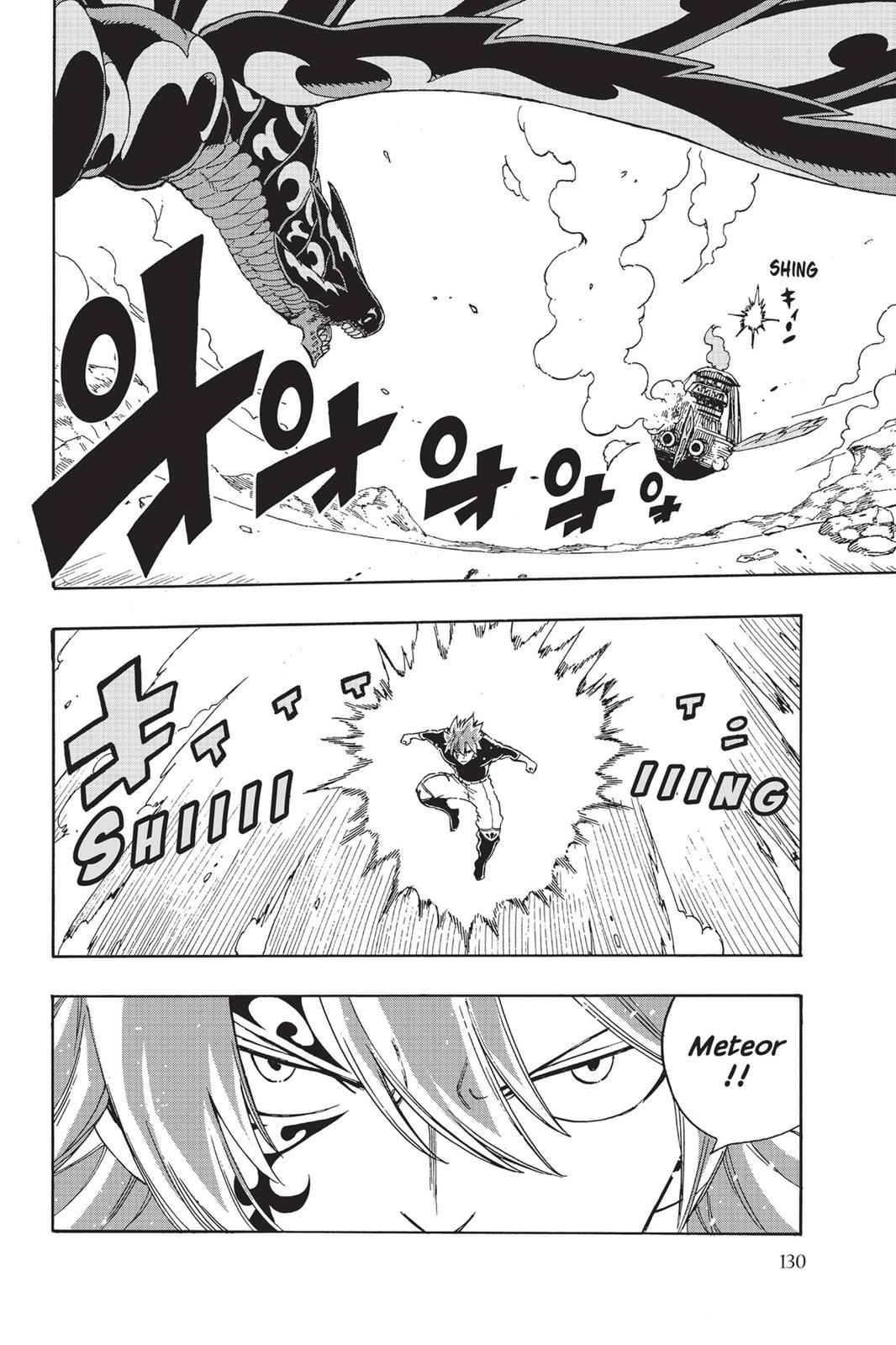 Fairy Tail Chapter 534 Page 2
