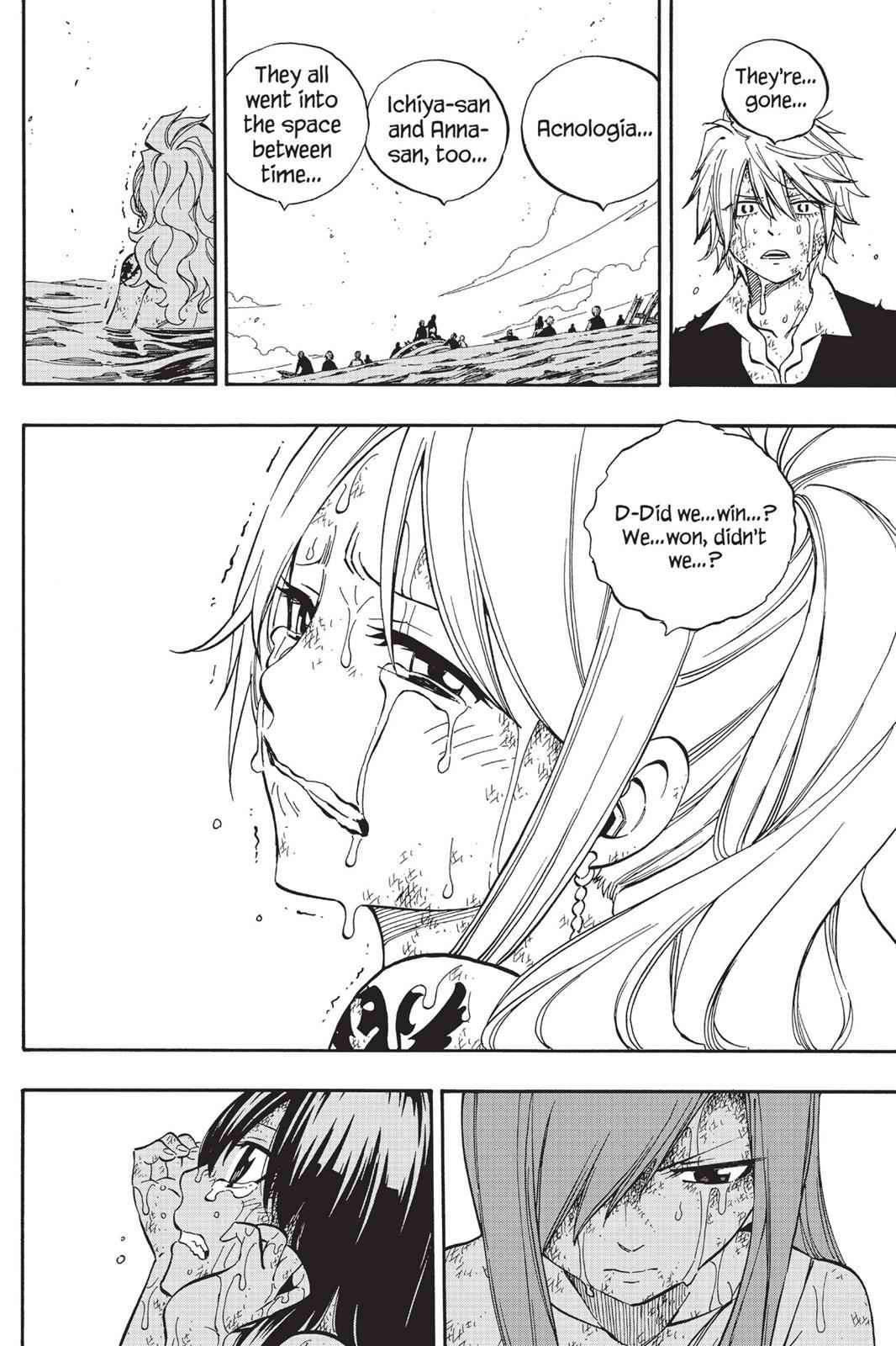 Fairy Tail Chapter 536 Page 17