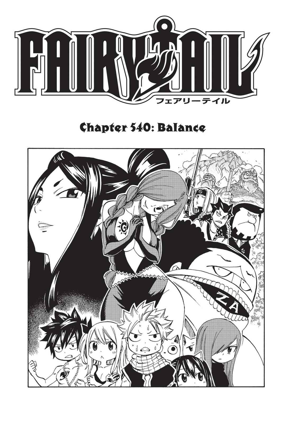 Fairy Tail Chapter 540 Page 1