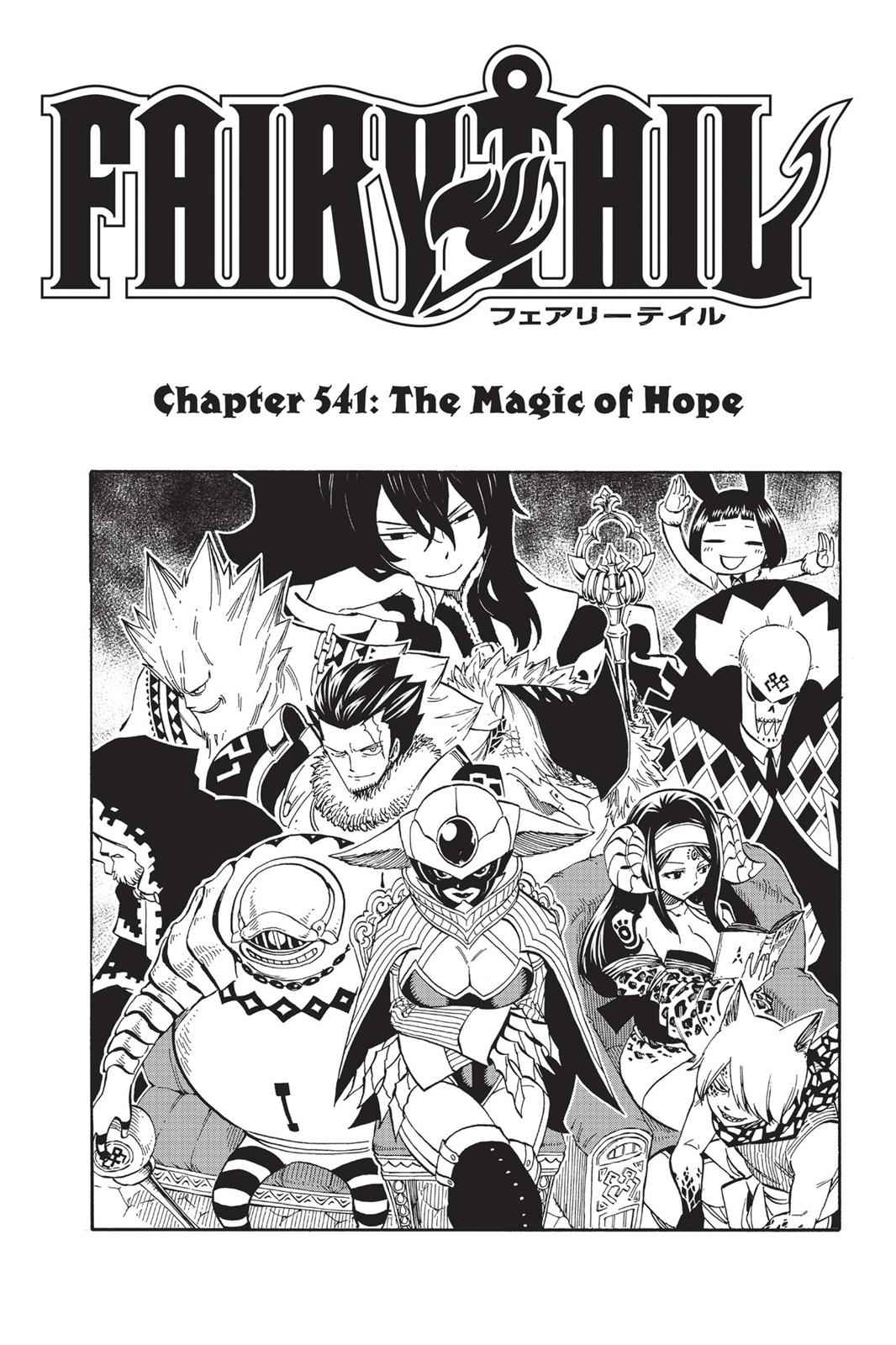 Fairy Tail Chapter 541 Page 1