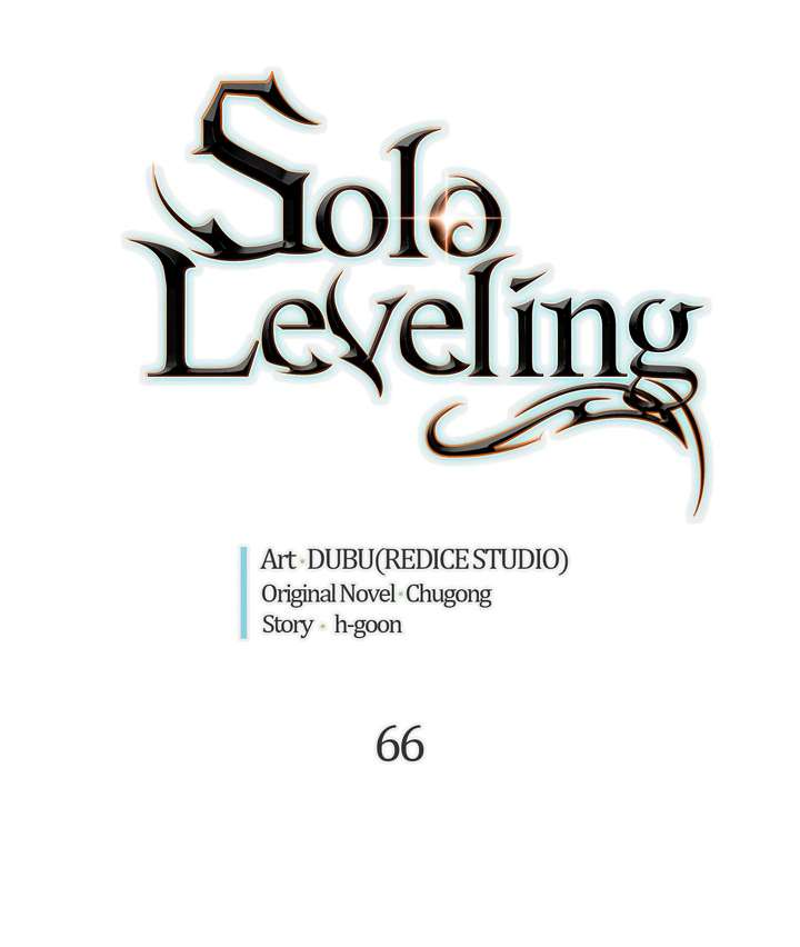 Solo Leveling Chapter 66 Page 3