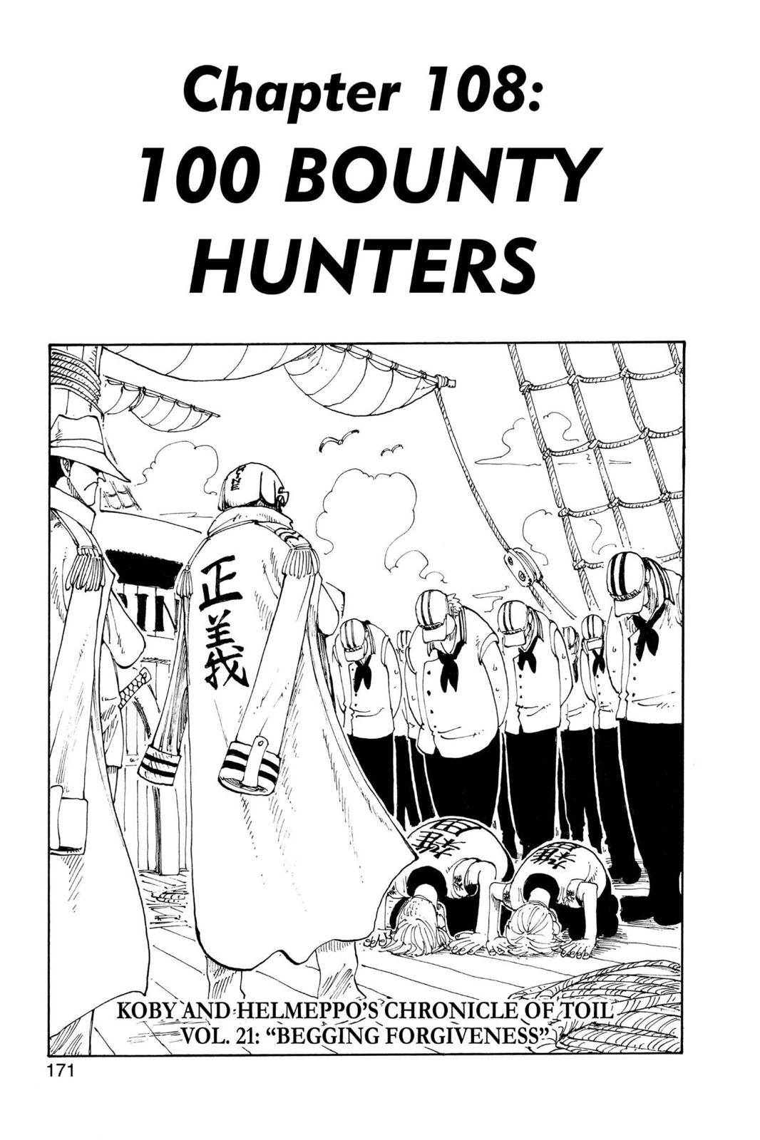 One Piece Chapter 108 Page 1
