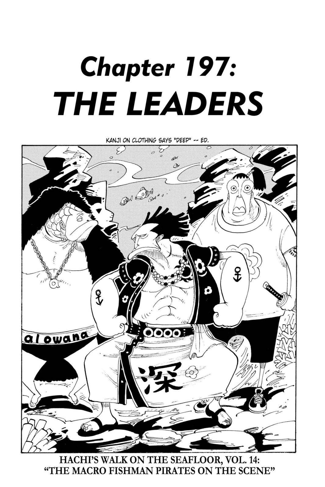 One Piece Chapter 197 Page 1