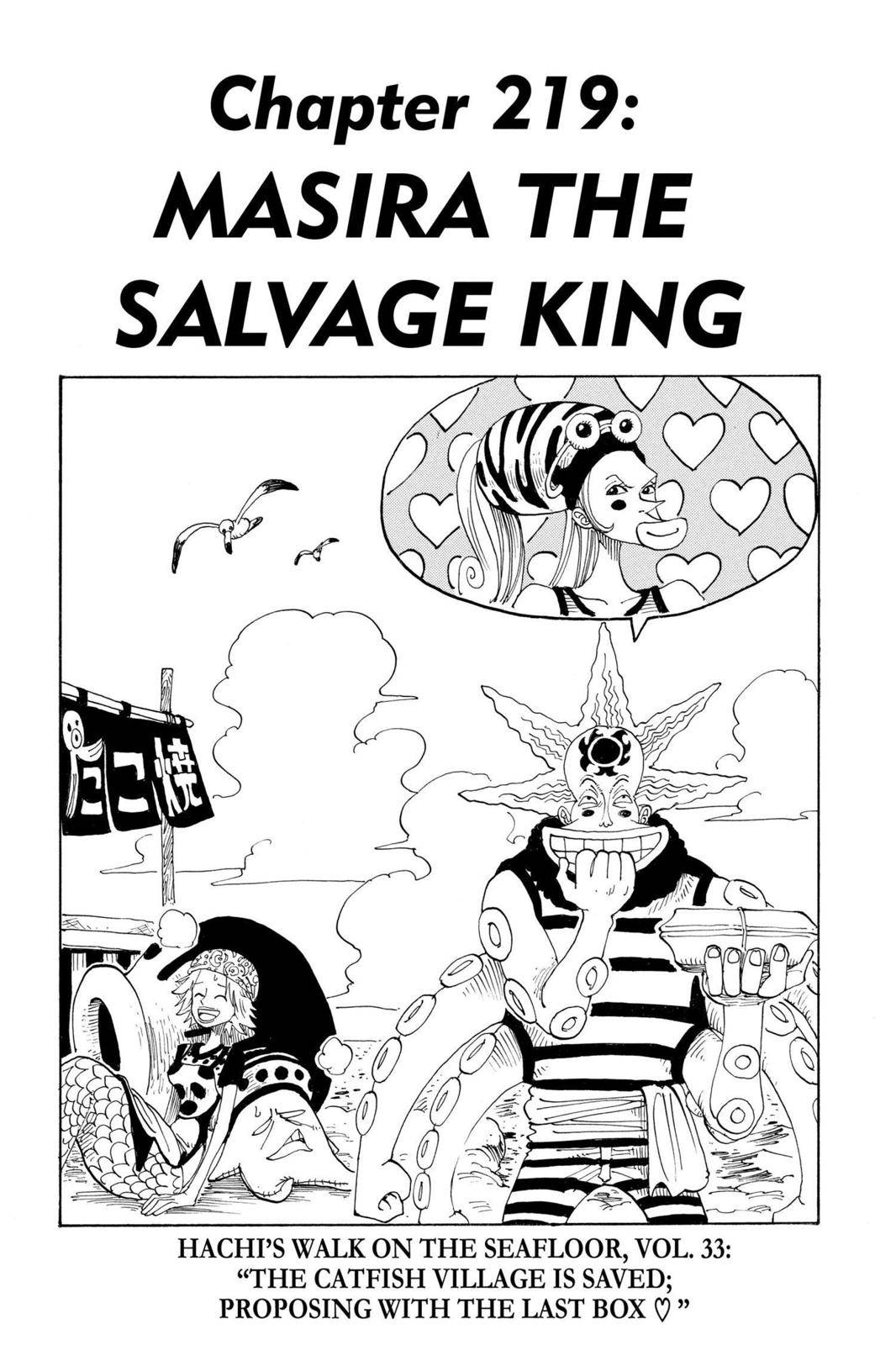 One Piece Chapter 219 Page 1