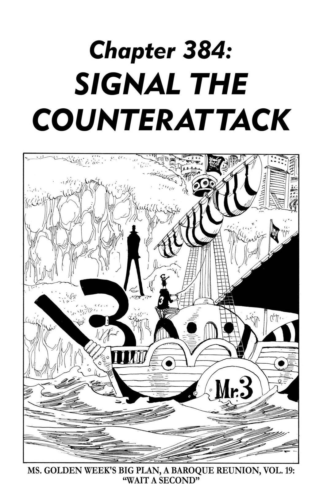 One Piece Chapter 384 Page 1
