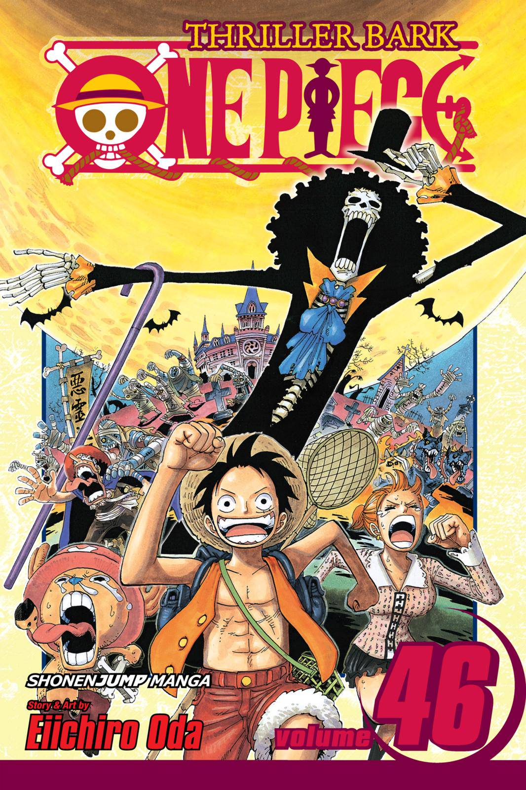 One Piece Chapter 441 Page 1