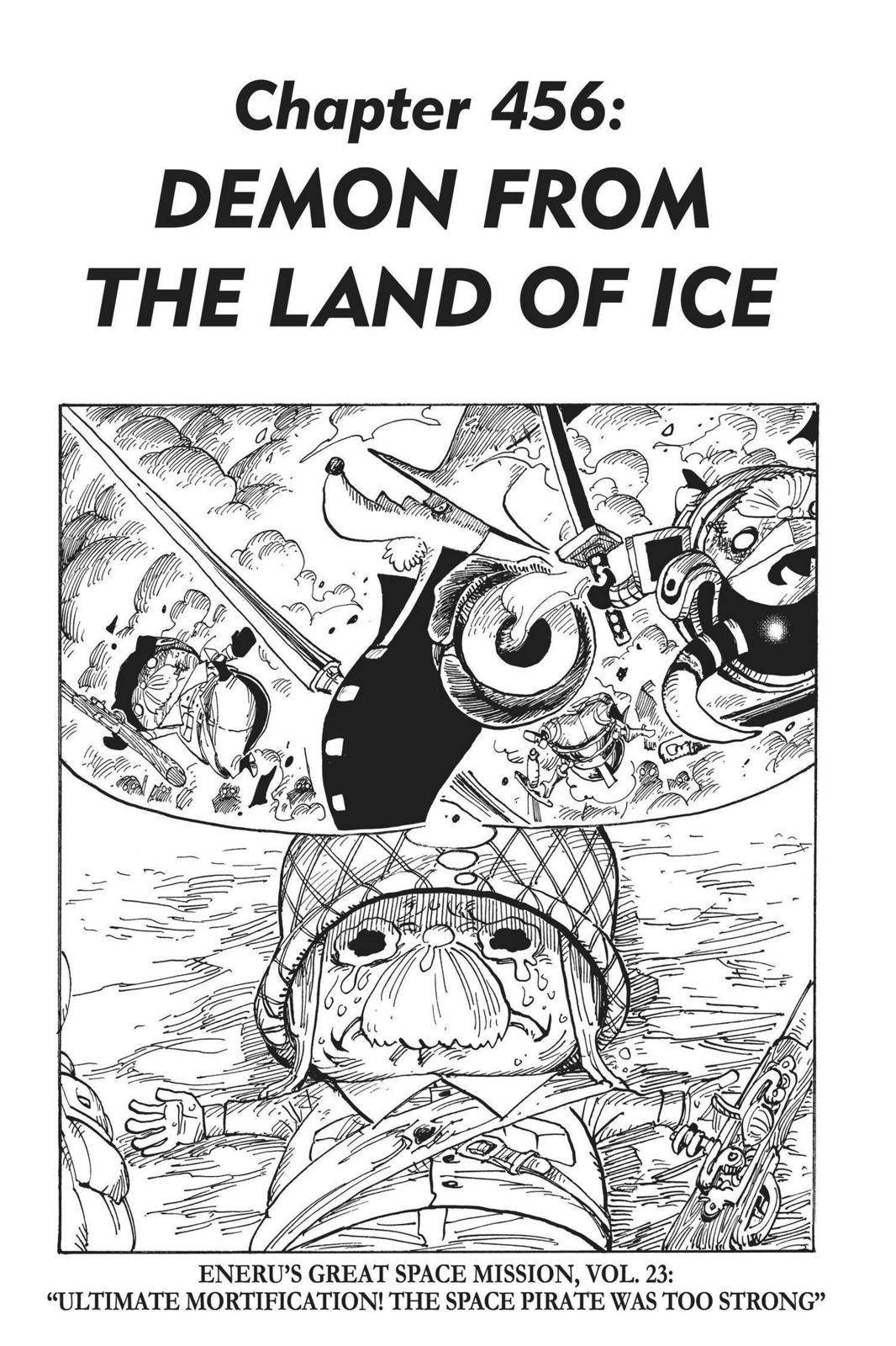 One Piece Chapter 456 Page 1