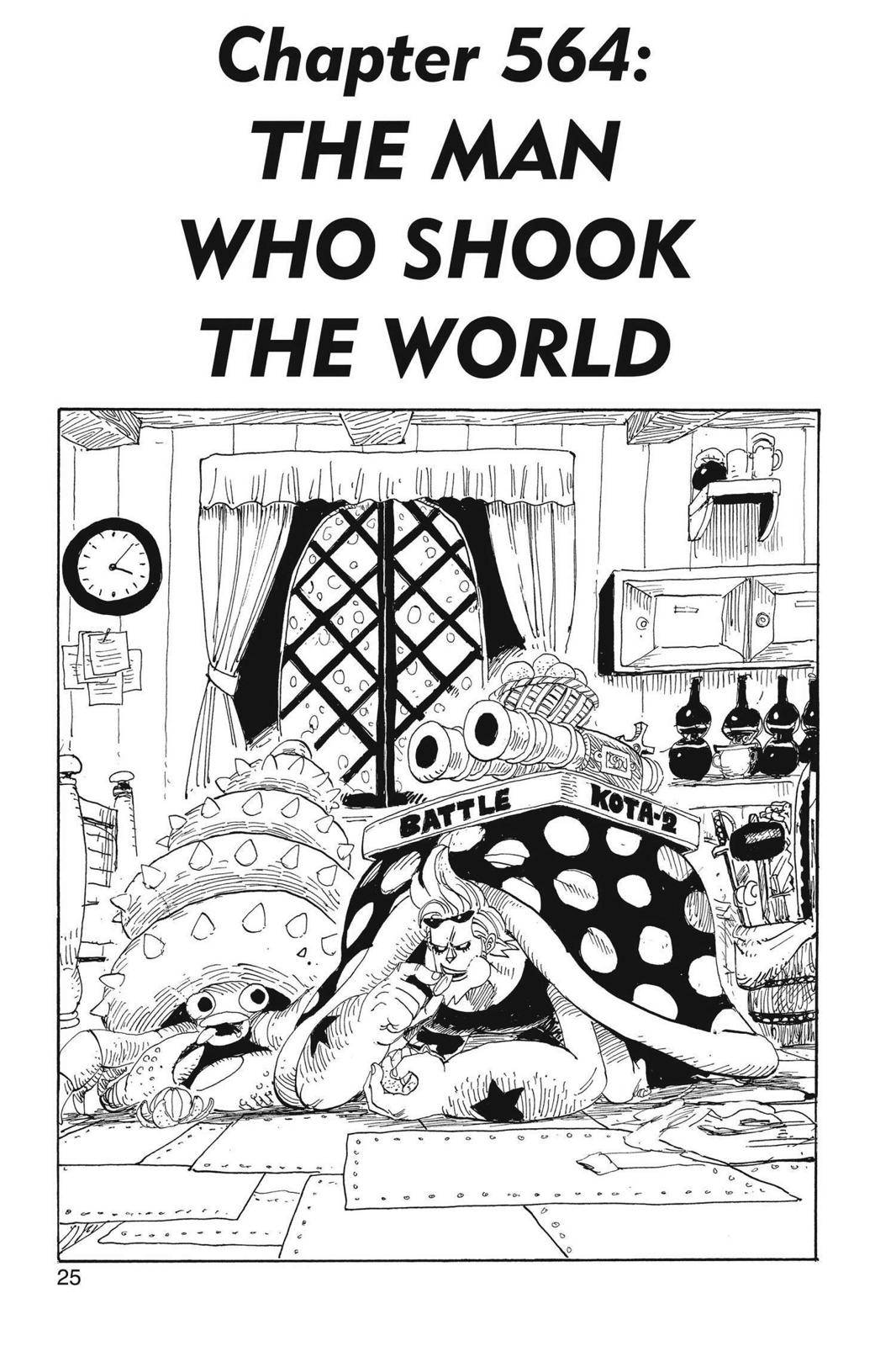 One Piece Chapter 564 Page 1