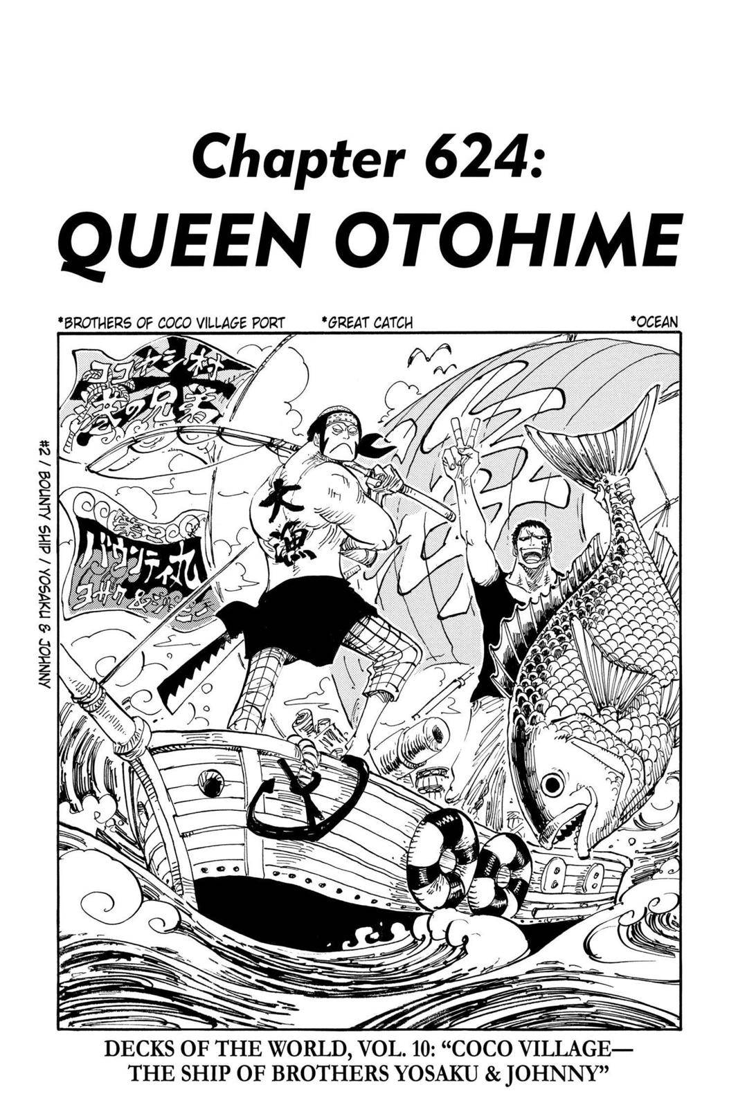 One Piece Chapter 624 Page 1