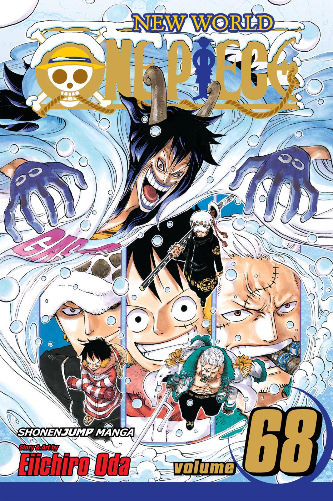 One Piece Chapter 668 Page 1