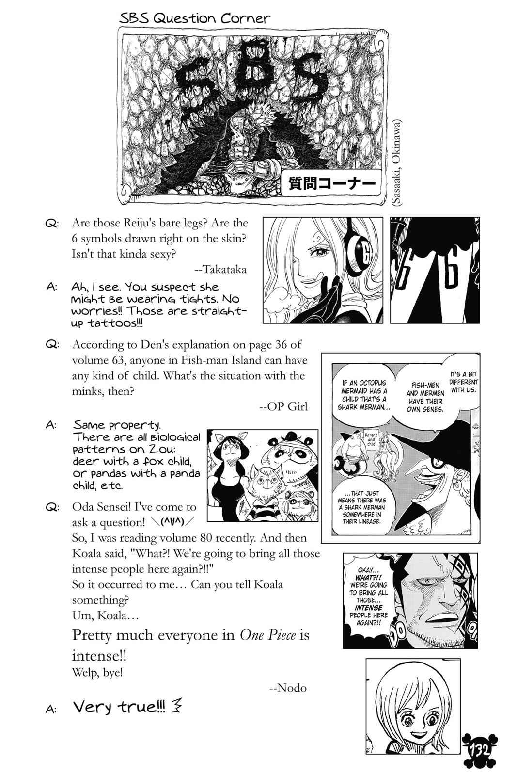 One Piece Chapter 845 Page 17