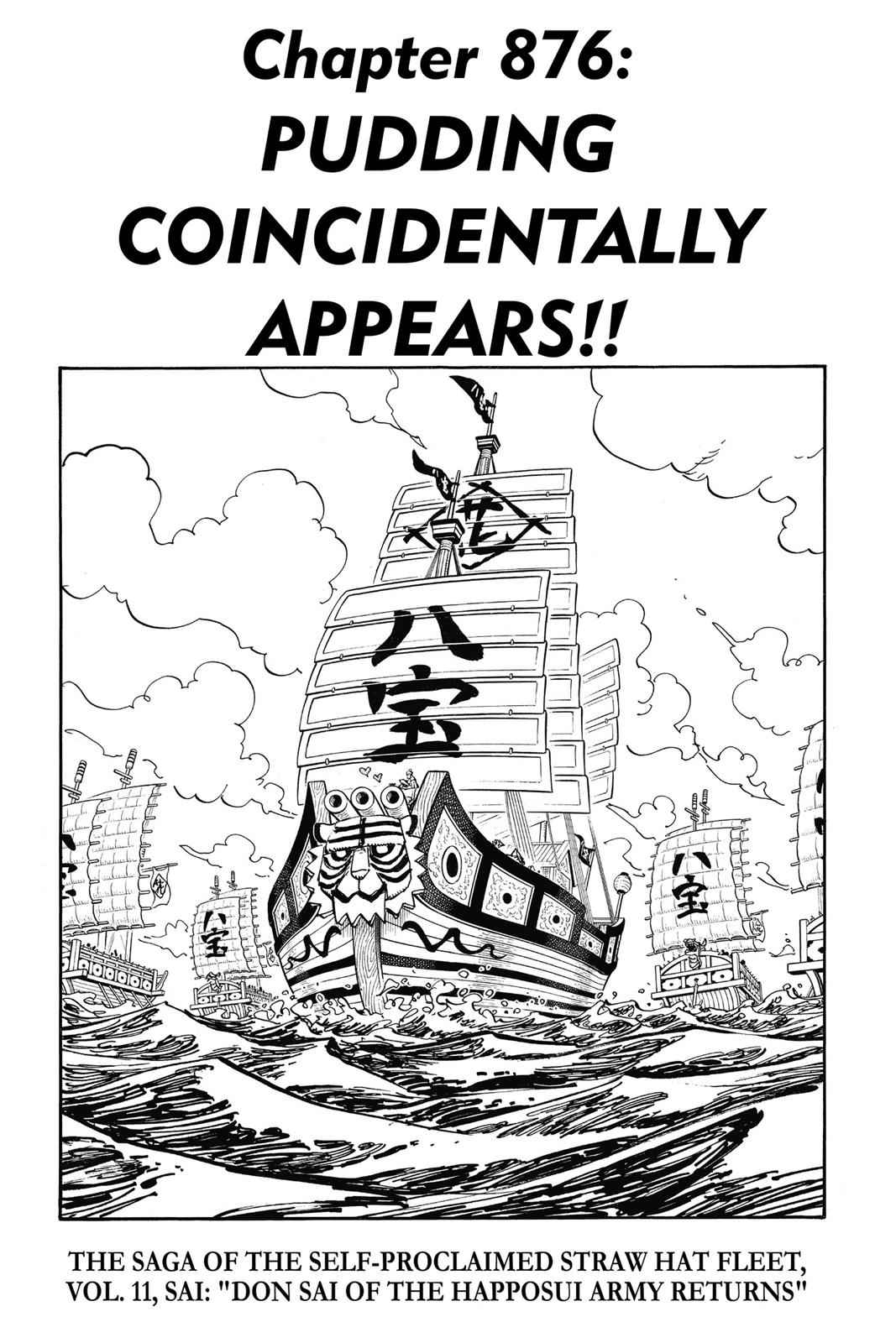 One Piece Chapter 876 Page 1