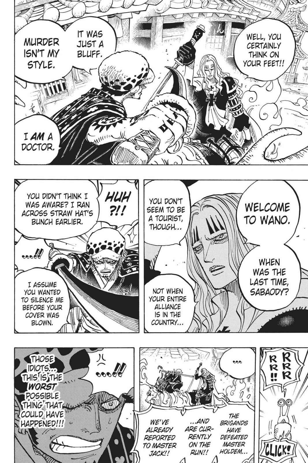 One Piece Chapter 918 Page 10