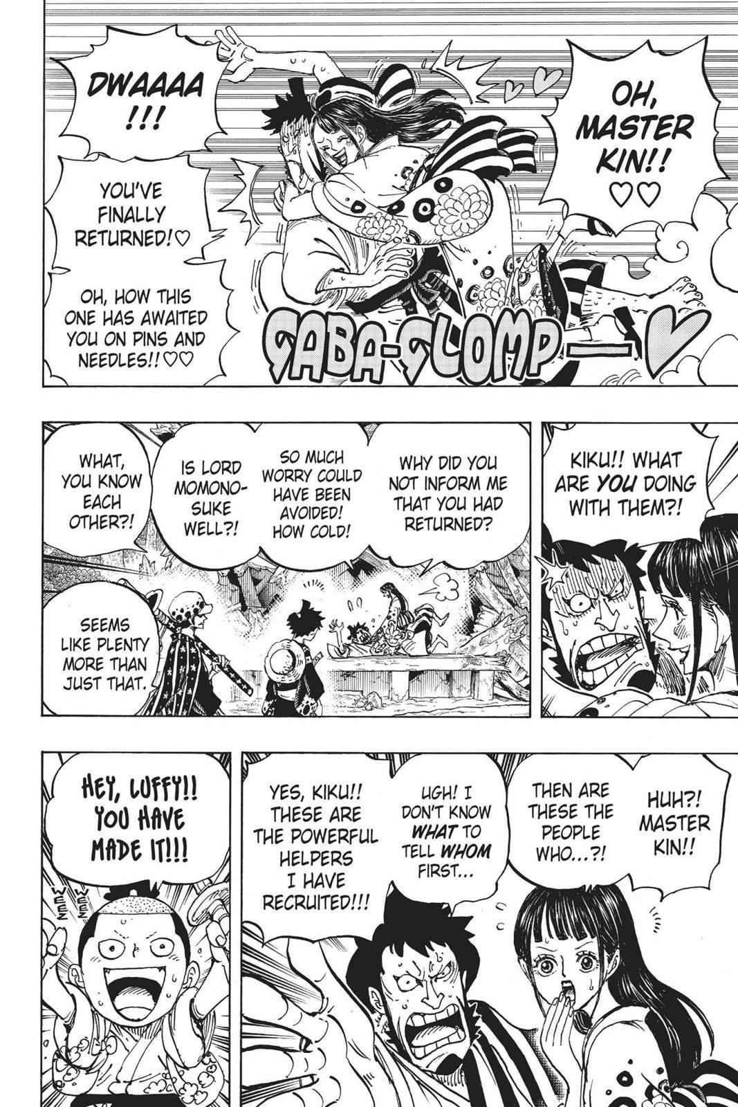 One Piece Chapter 919 Page 13
