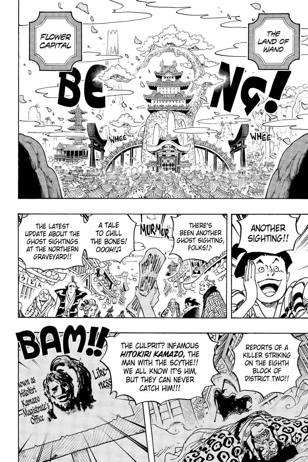 One Piece Chapter 926 Page 2