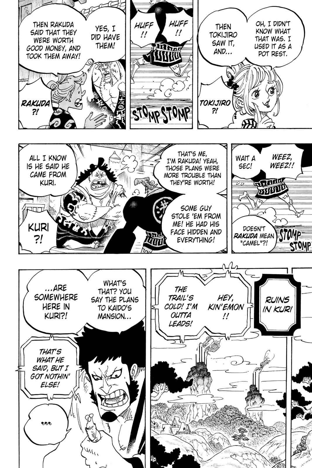 One Piece Chapter 929 Page 6