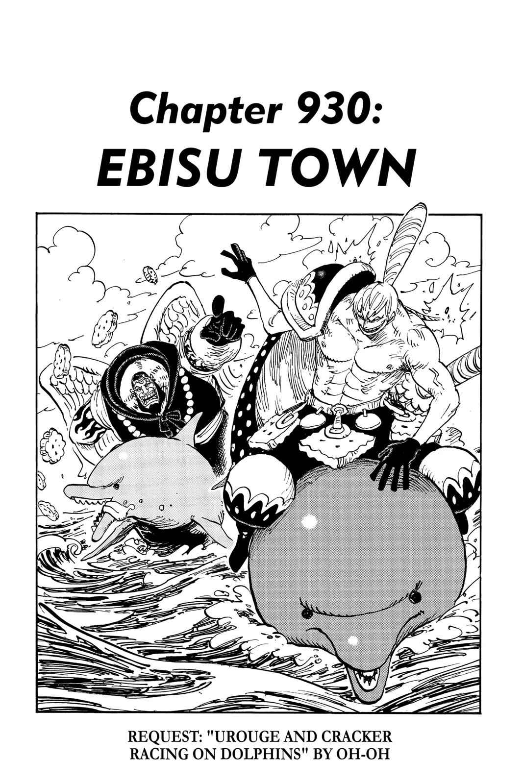 One Piece Chapter 930 Page 1