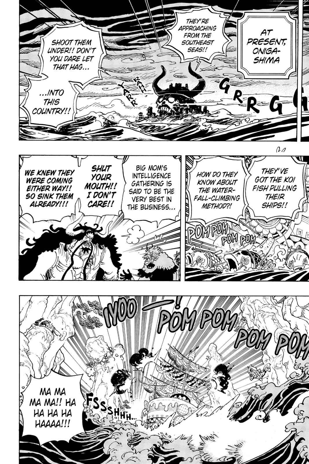One Piece Chapter 930 Page 6
