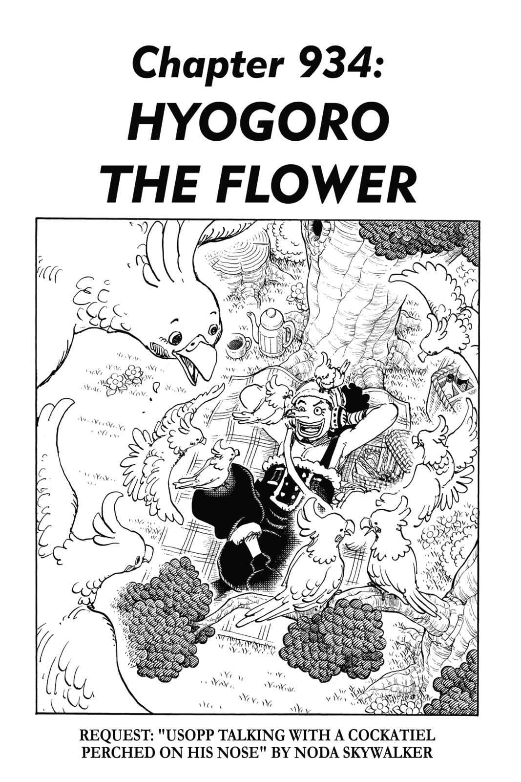 One Piece Chapter 934 Page 1