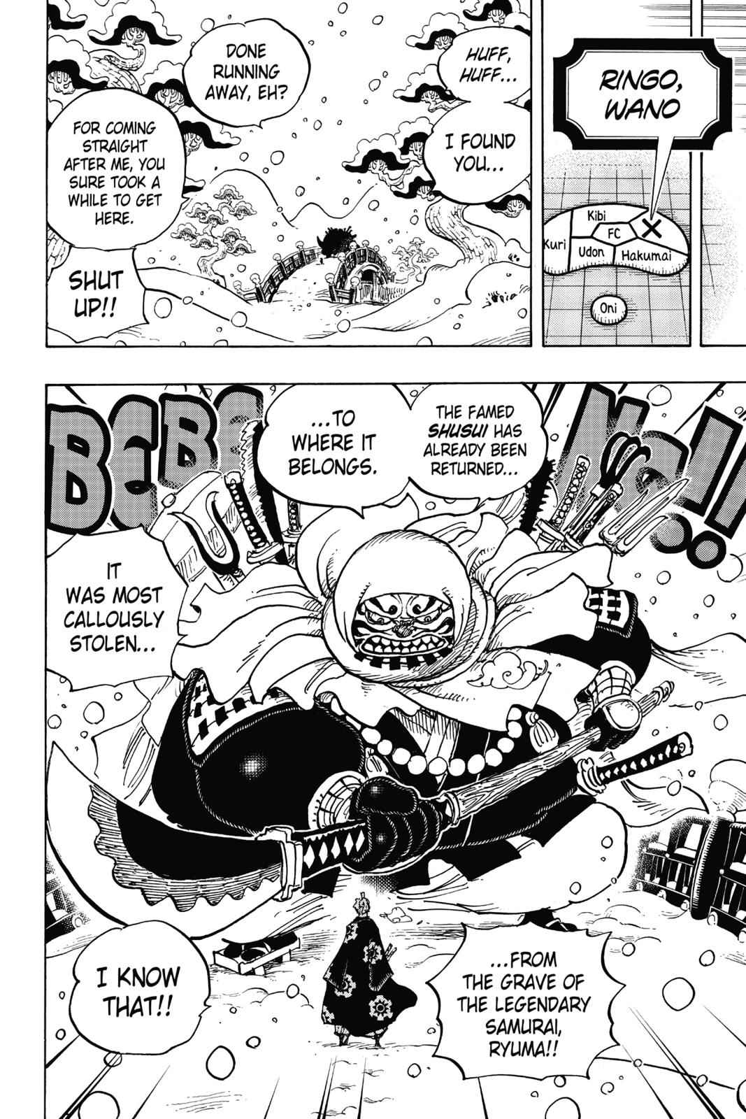 One Piece Chapter 936 Page 16