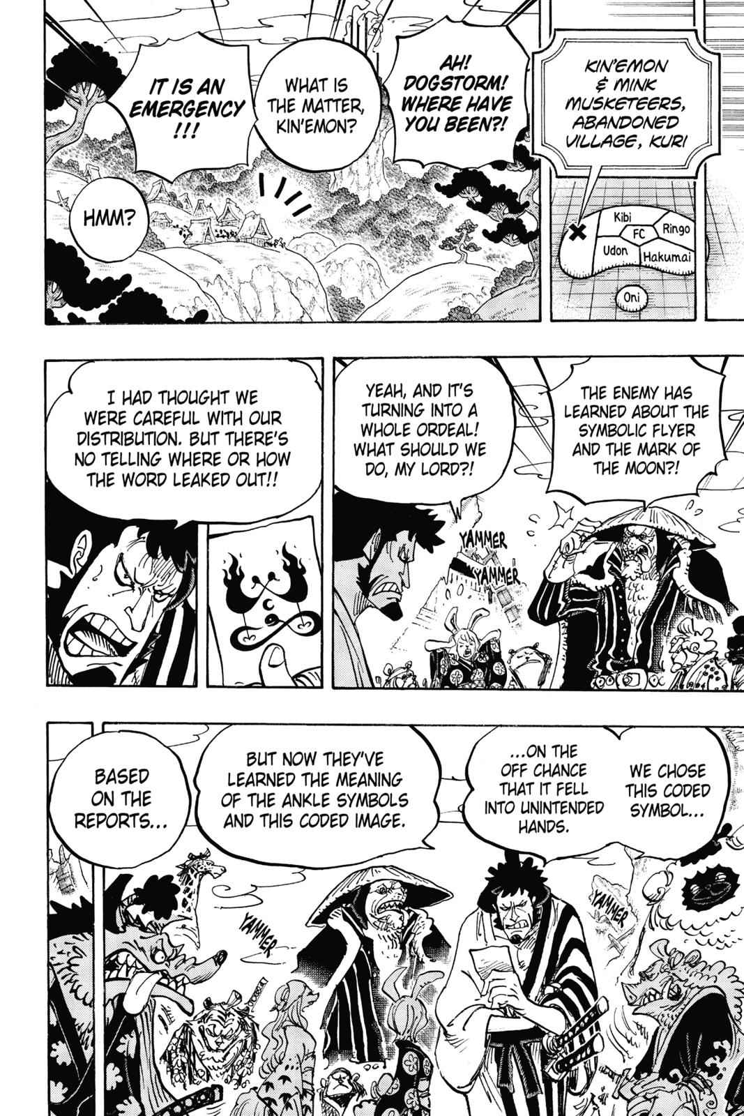 One Piece Chapter 938 Page 4