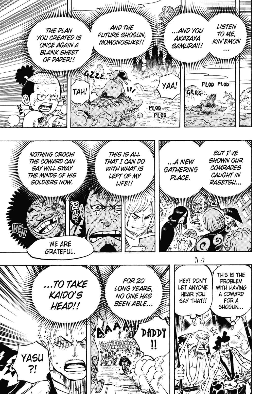 One Piece Chapter 942 Page 12