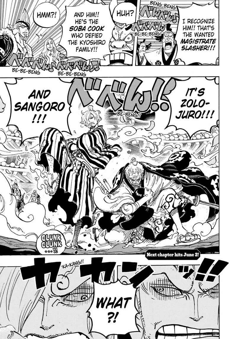 One Piece Chapter 943 Page 17
