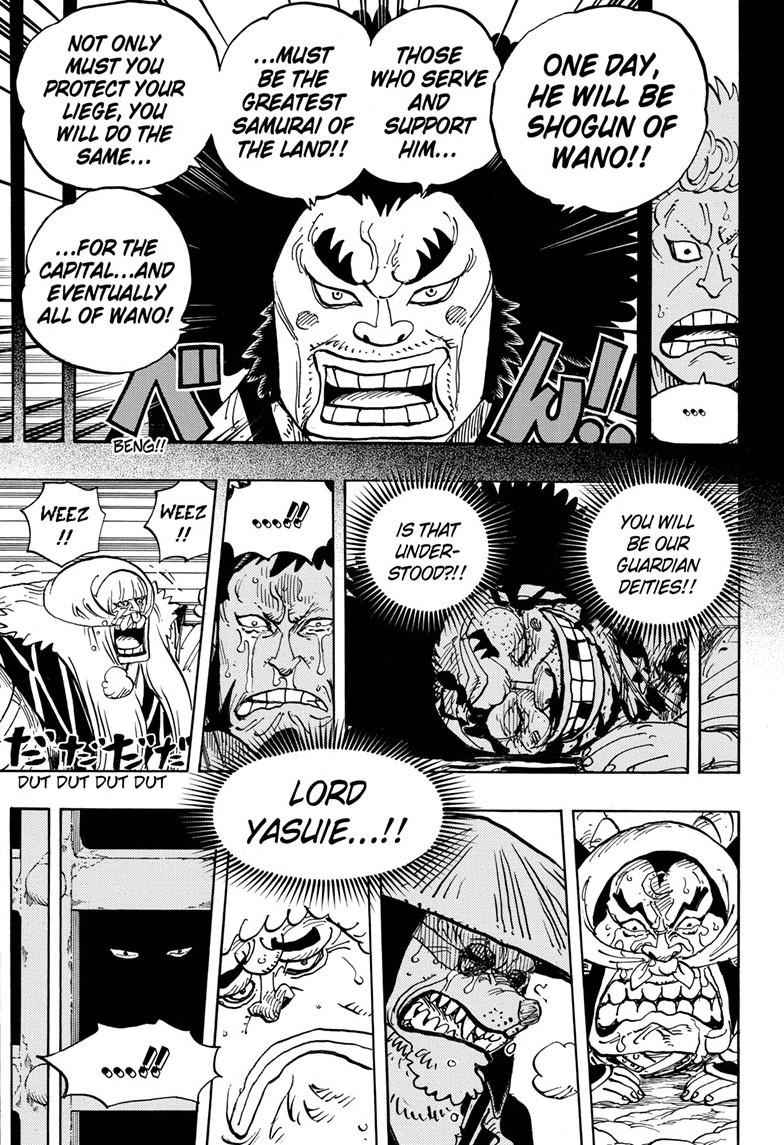 One Piece Chapter 943 Page 3