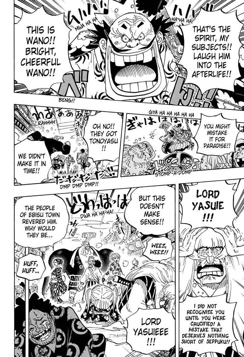 One Piece Chapter 943 Page 6