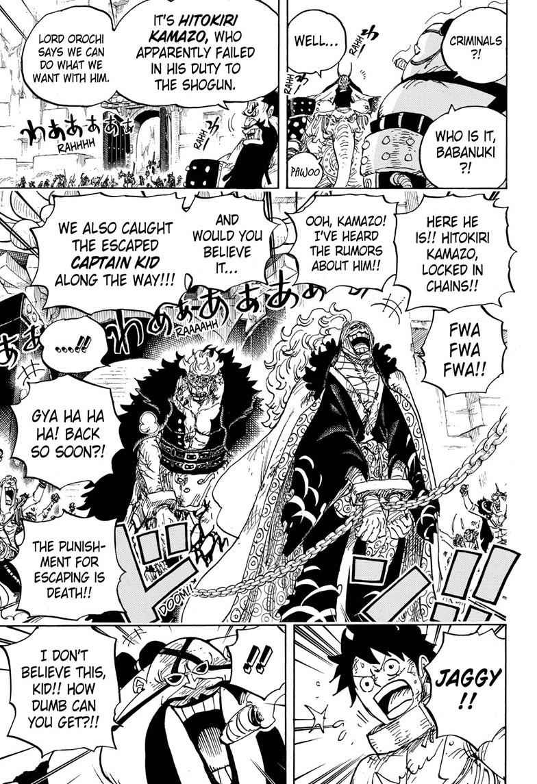 One Piece Chapter 944 Page 11