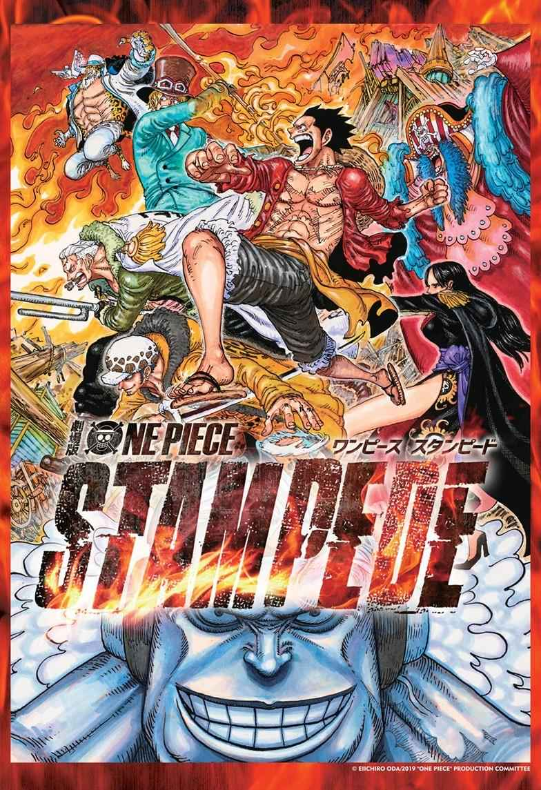 One Piece Chapter 945 Page 1