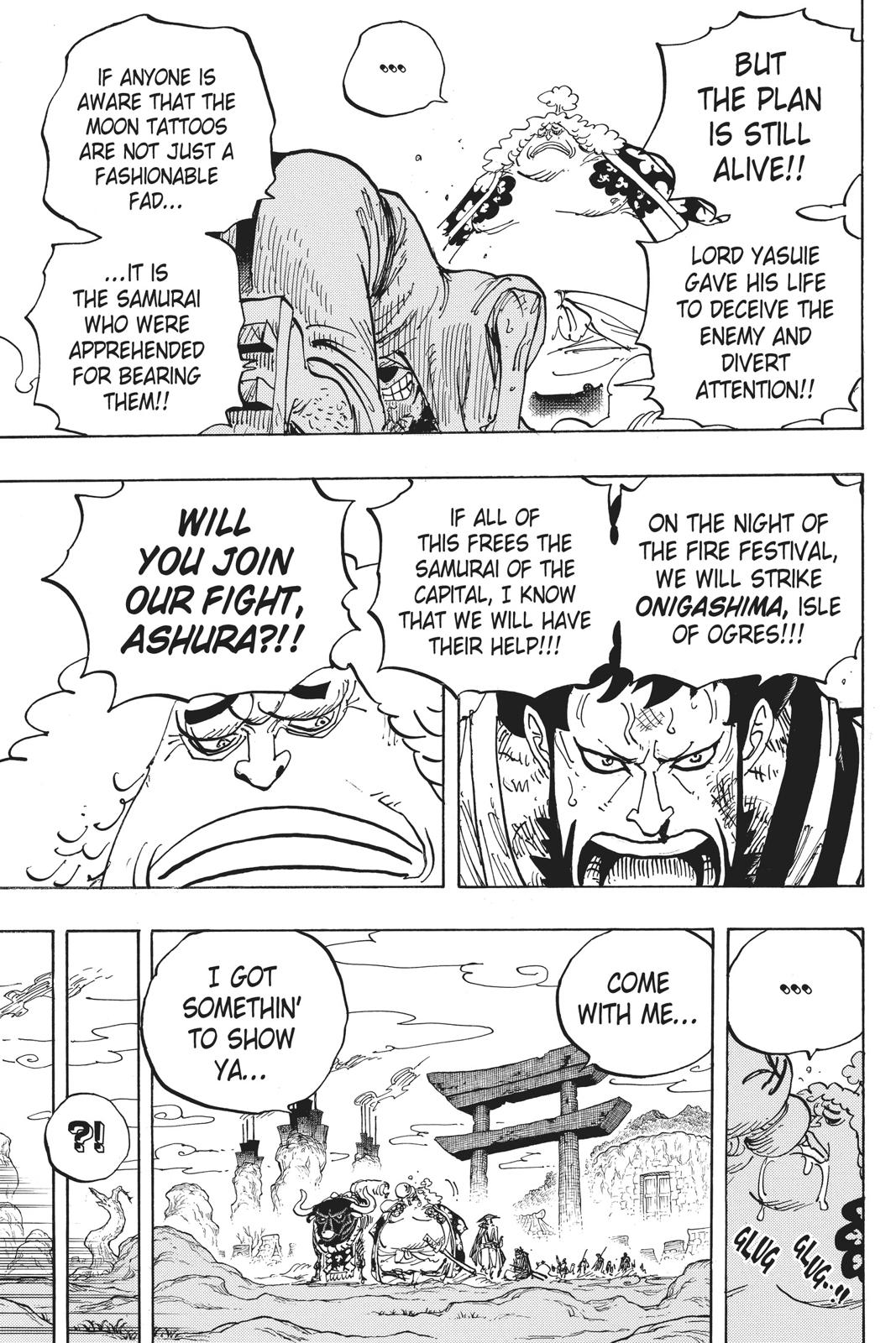 One Piece Chapter 945 Page 12