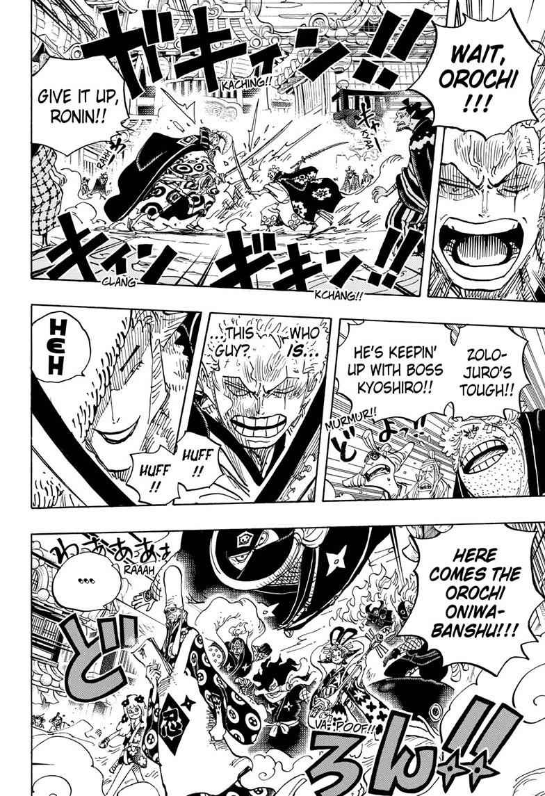 One Piece Chapter 945 Page 4