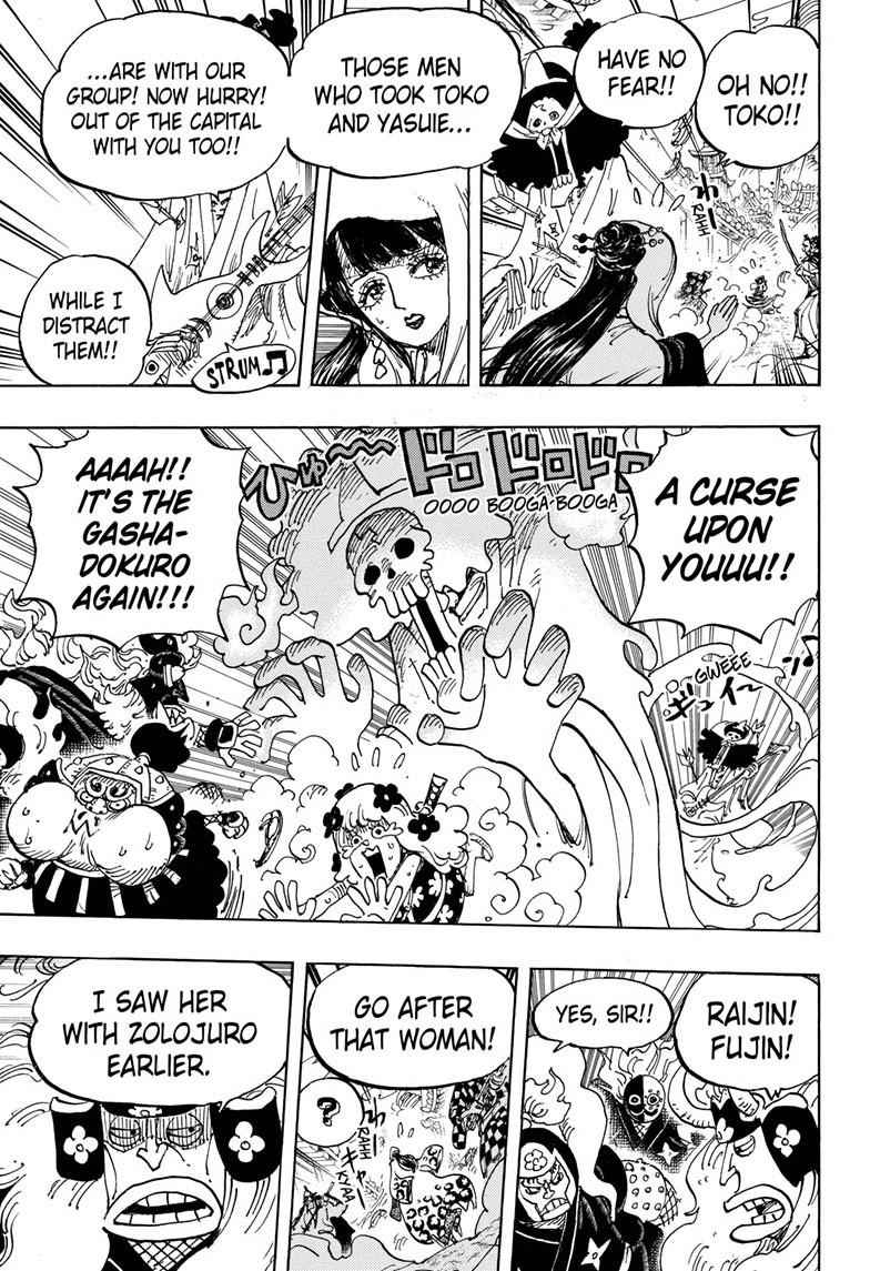 One Piece Chapter 945 Page 7