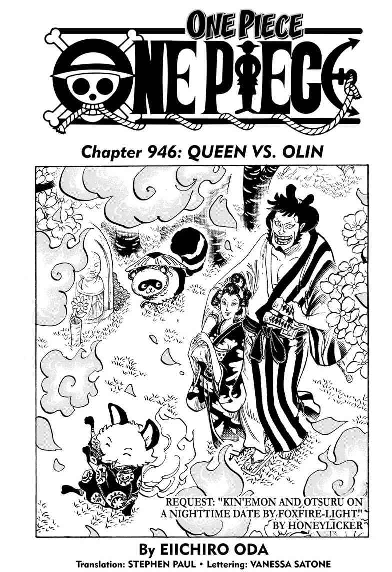 One Piece Chapter 946 Page 1
