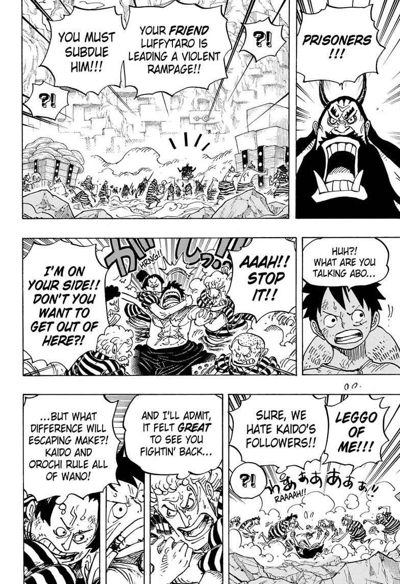 One Piece Chapter 948 Page 3