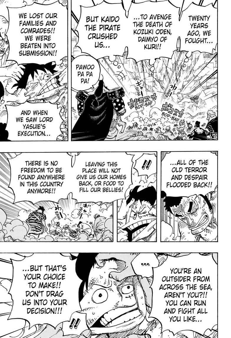 One Piece Chapter 948 Page 4