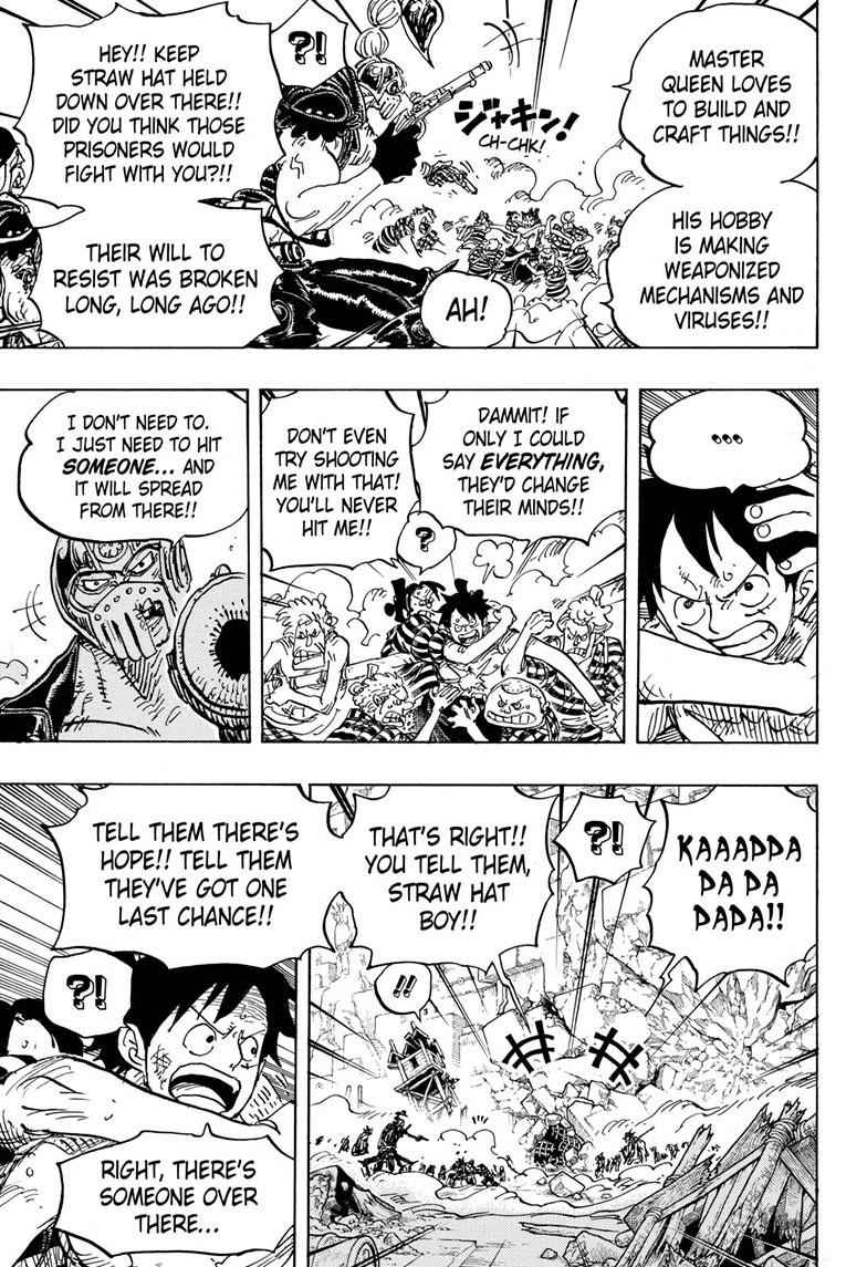 One Piece Chapter 948 Page 6