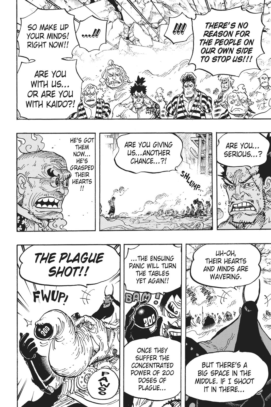 One Piece Chapter 949 Page 15