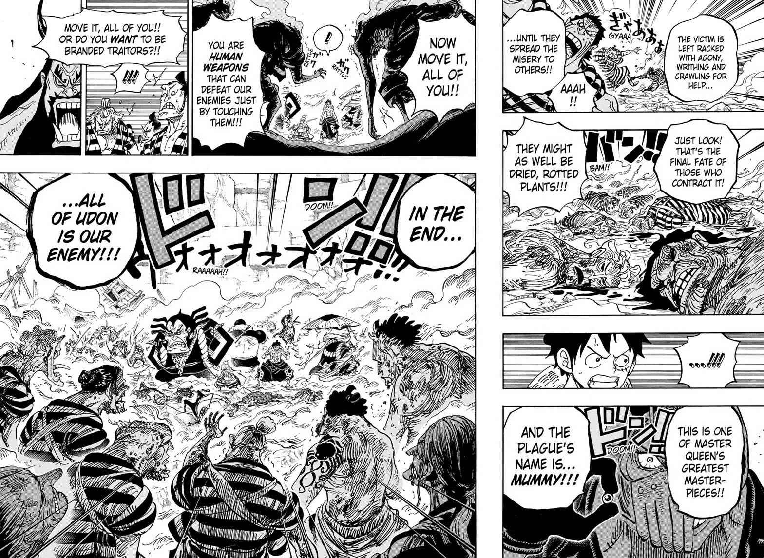 One Piece Chapter 949 Page 8
