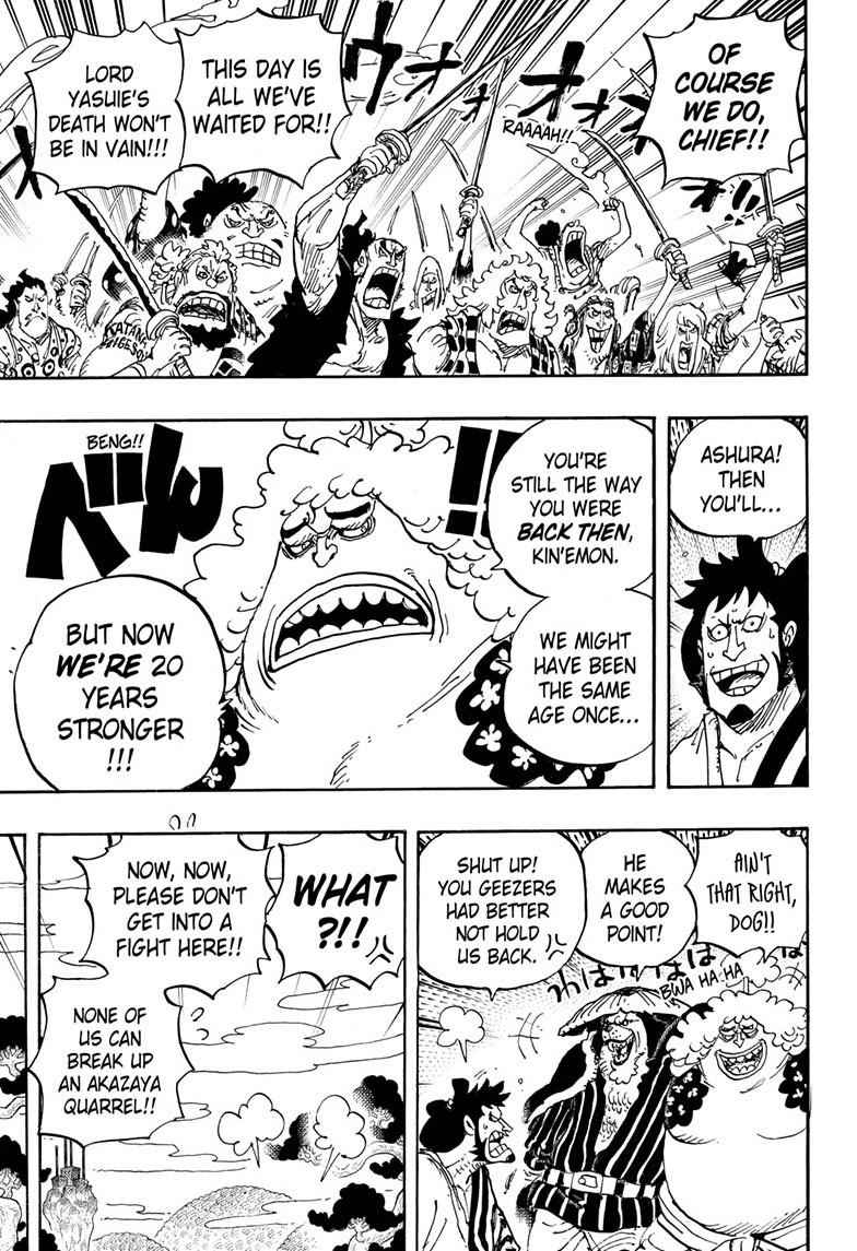 One Piece Chapter 950 Page 11