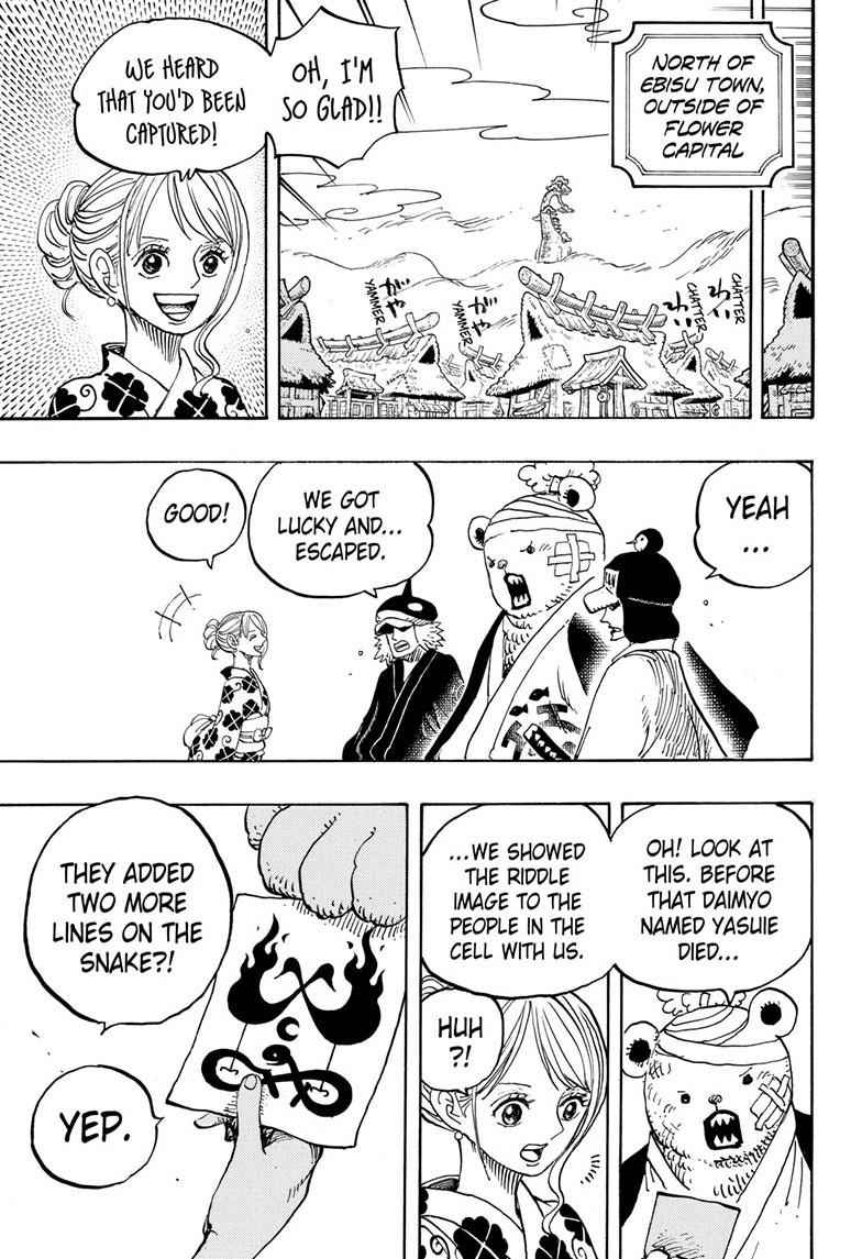 One Piece Chapter 951 Page 7