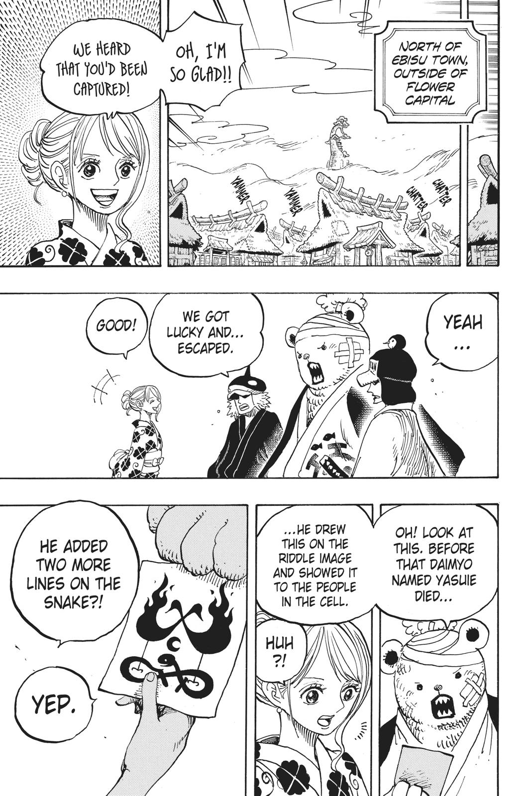 One Piece Chapter 951 Page 8