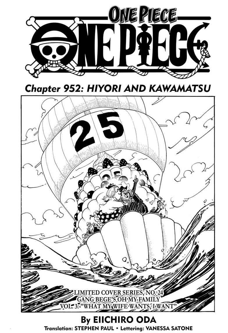 One Piece Chapter 952 Page 1