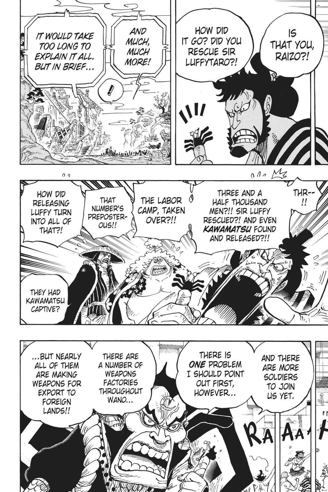One Piece Chapter 952 Page 12