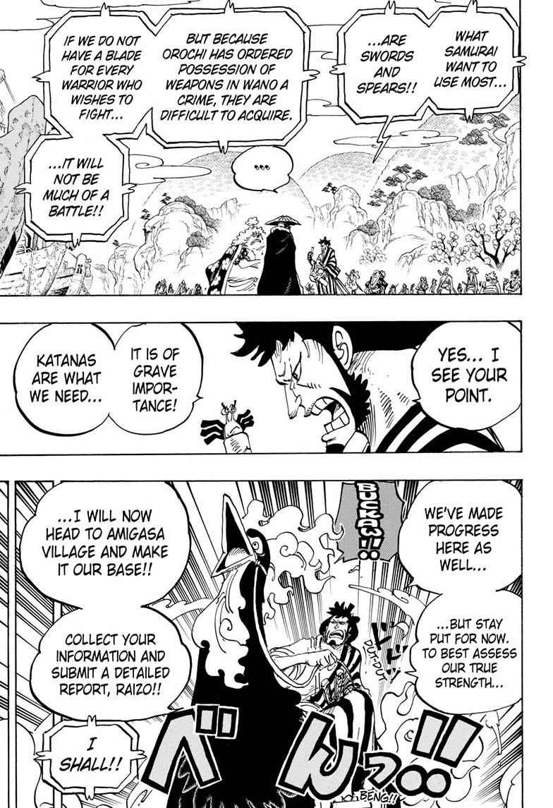 One Piece Chapter 952 Page 13