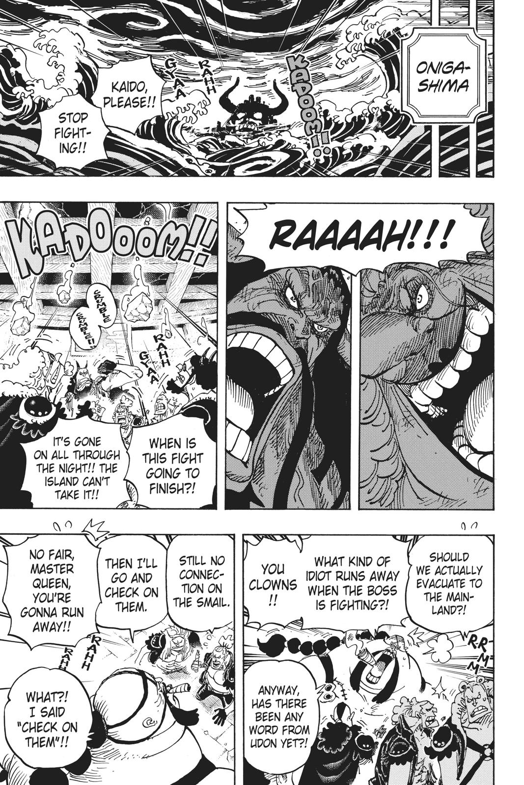 One Piece Chapter 952 Page 5